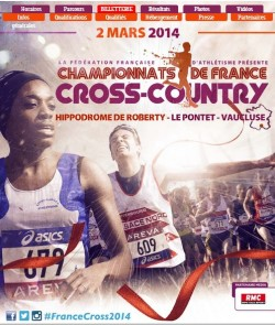 france-cross-e1389731540275